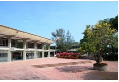 Centro UN - Universidad del Norte La Guajira Colombia